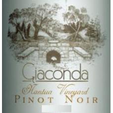 GIACONDA PINOT NOIR 2005 75cl